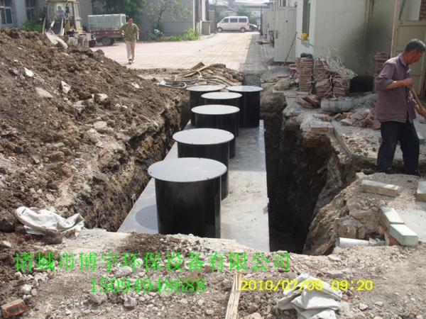 SFC型一体化污水处理装置