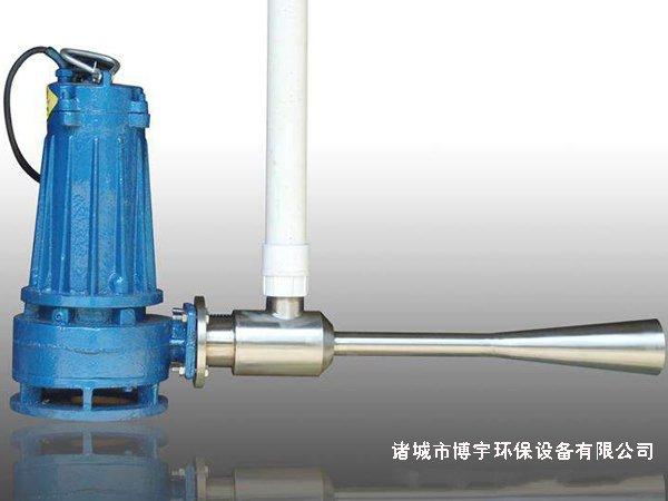 ASJ型射流曝气机