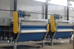 2014.10.30我公司与安徽某淀粉厂签订淀粉压滤机三